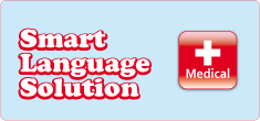 Smart Language Solution